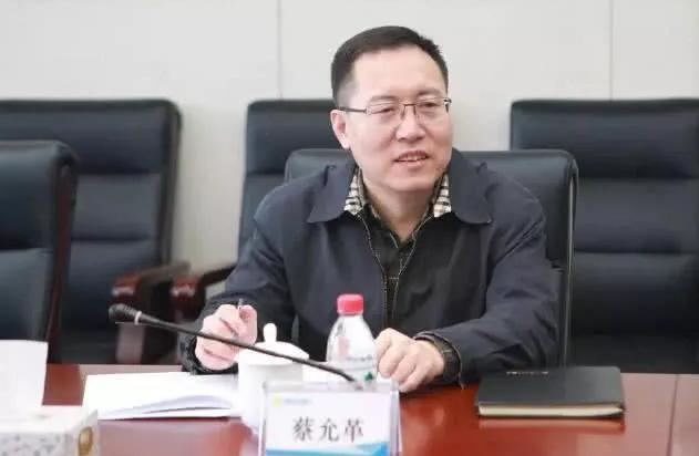 光大集团副总经理蔡允革,调任交通银行党委副书记图片