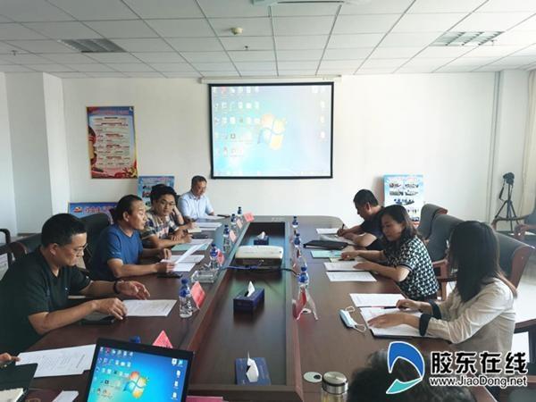 黑龙江讷河市自然资源局来福山区不动产登记中心考察学习