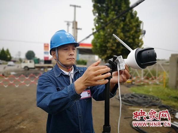 长葛市供电公司加大科技投入 提升安全管理水平