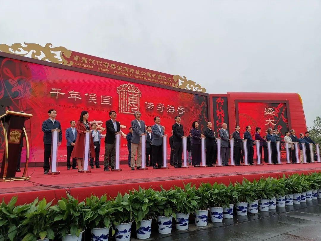 9月23日南昌汉代海昏侯国遗址公园正式开园