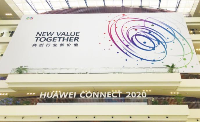 华为2020全联接大会 | 伟仕佳杰加势助力华为行业新价值
