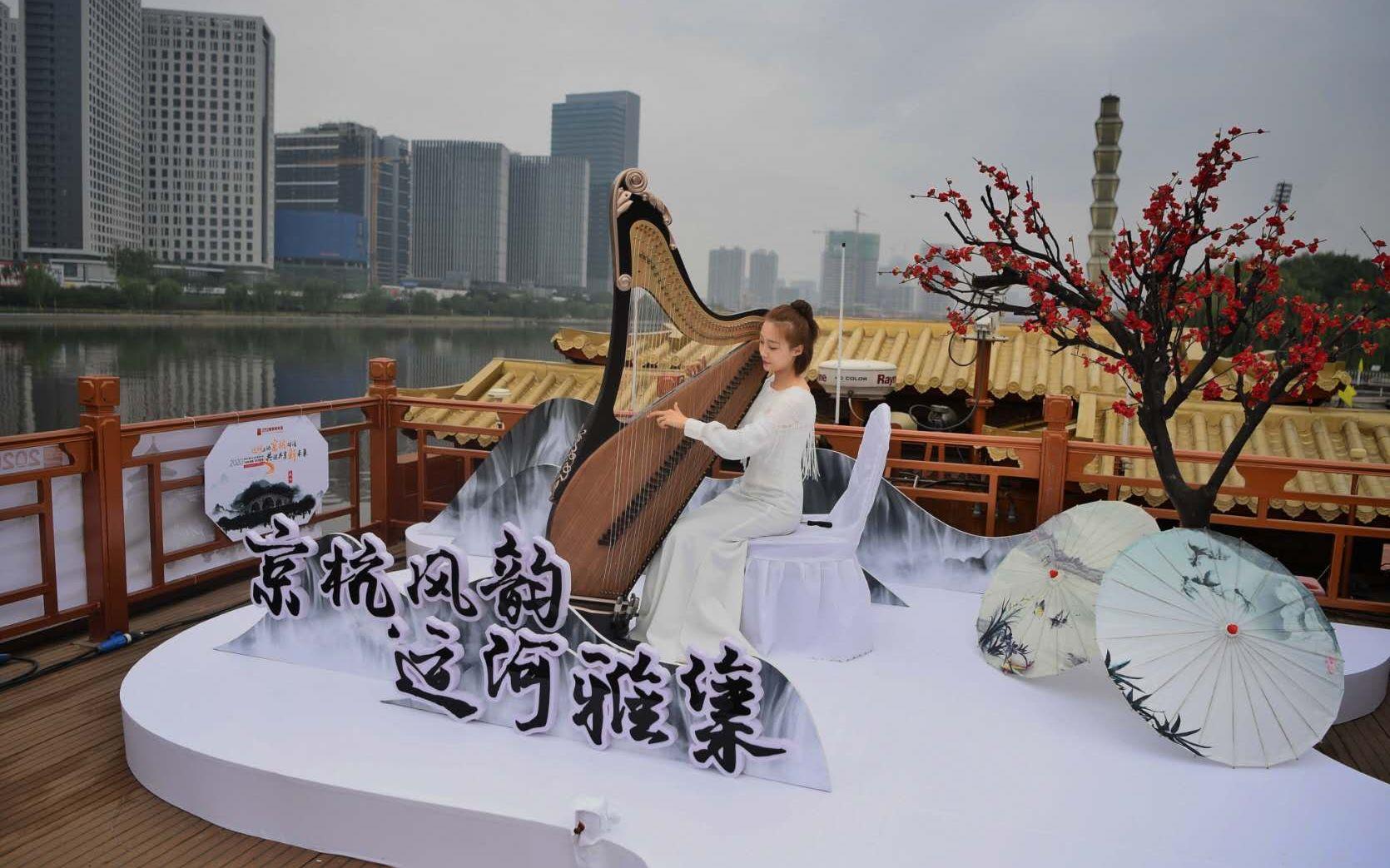 """京杭两地艺术家河上对话,""""京杭风韵""""运河雅集起航图片"""