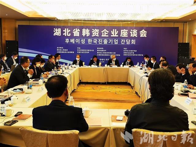 韩资企业对在鄂投资充满信心 前8个月鄂韩货物贸易进出口额174亿元