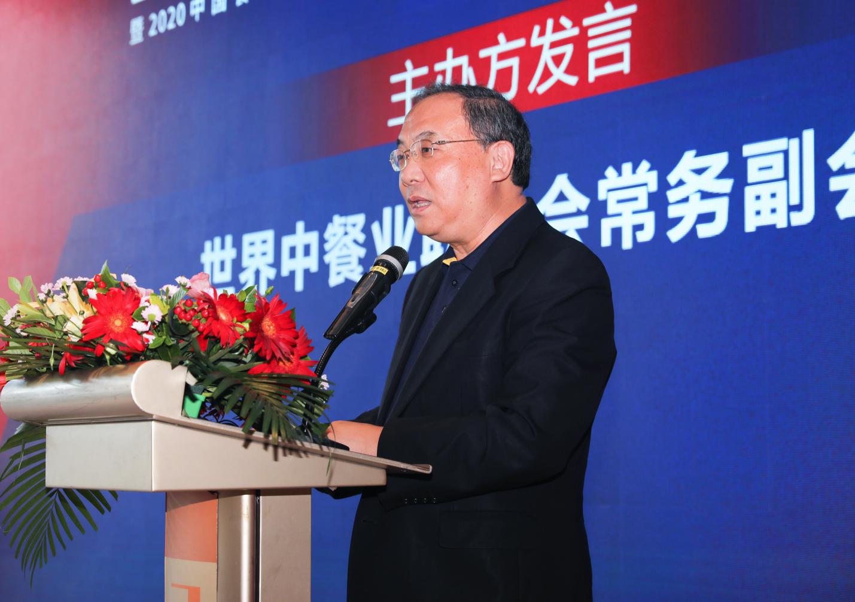 世界中餐业联合会常务副会长邢颖:中国餐饮要促进品牌化发展图片