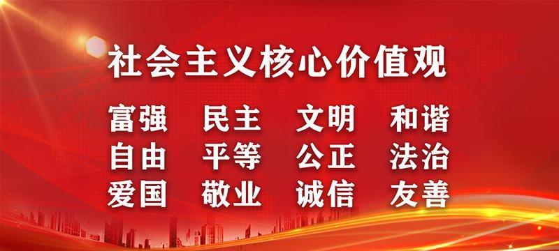 甘肃省政府文史研究馆新聘54名研究员