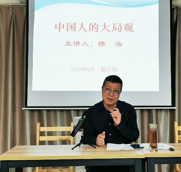 鲁奖得主穆涛:二十四节气里藏着中国人的世界观