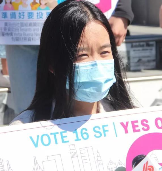 美媒:旧金山3名华裔少女为推动16岁投票权提案造势
