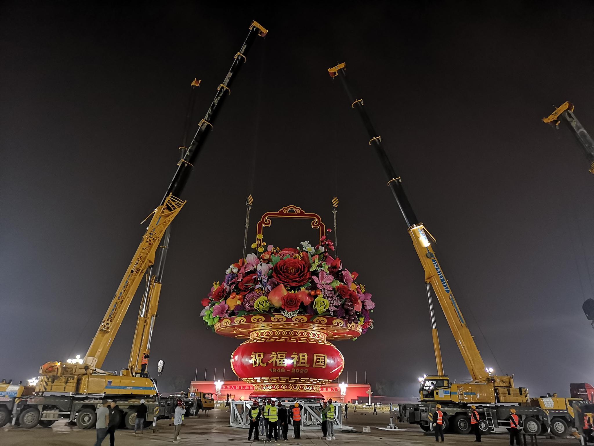 """一睹芳容!天安门广场""""祝福祖国""""大花篮来了"""