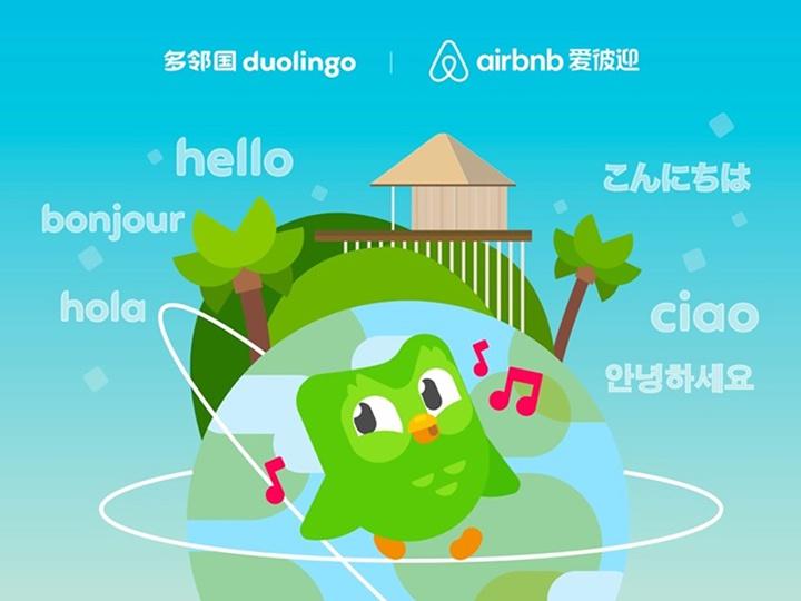"多邻国Duolingo携手Airbnb爱彼迎共推""云游学"""