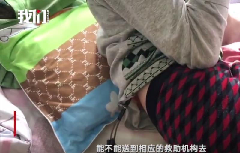 15岁患病女孩被父亲拴铁链近6年,民政局:将劝说送至救助机构图片