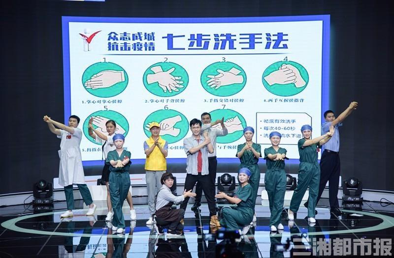 好玩又实用,湖南省第二人民医院第二届健康科普大赛落幕