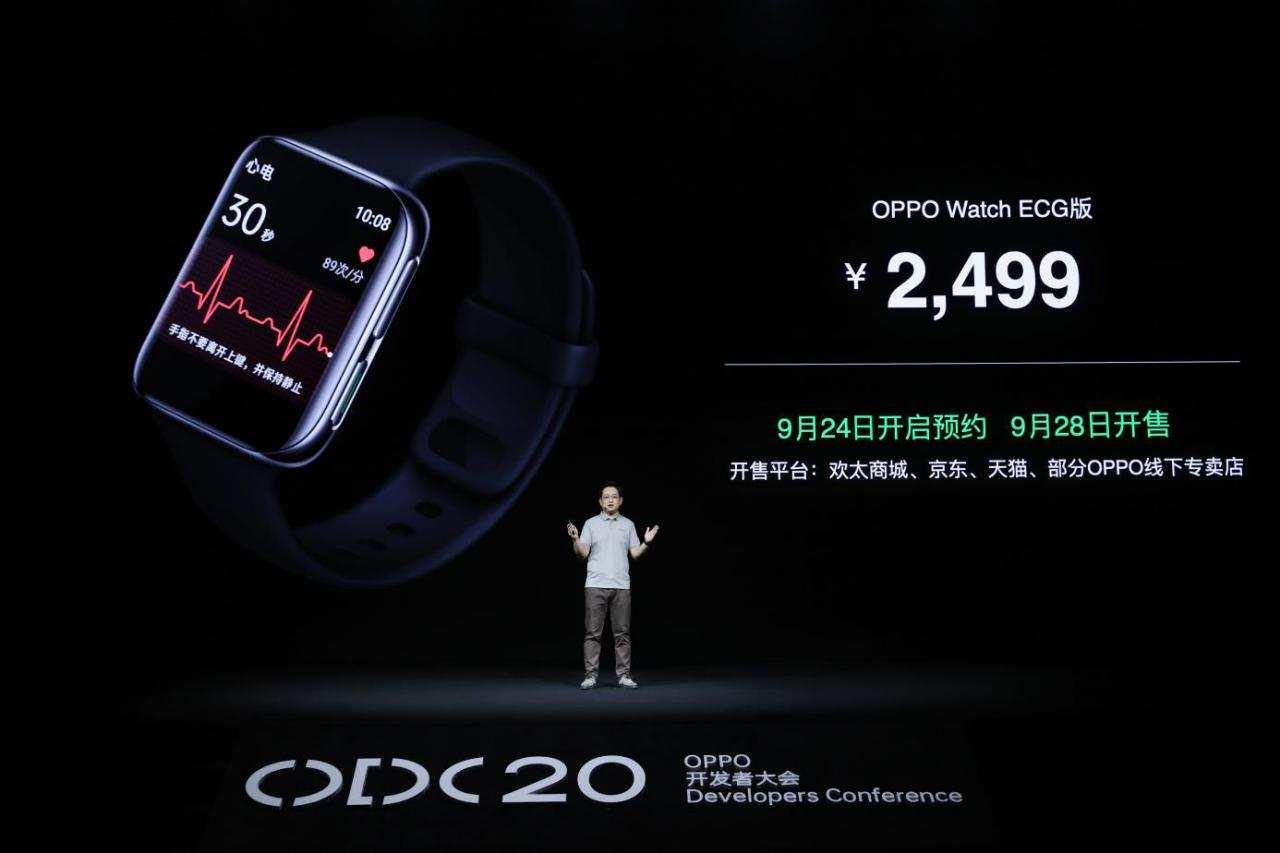 最前线丨OPPO开发者大会:ColorOS 11发布,月活用户数超3.7亿