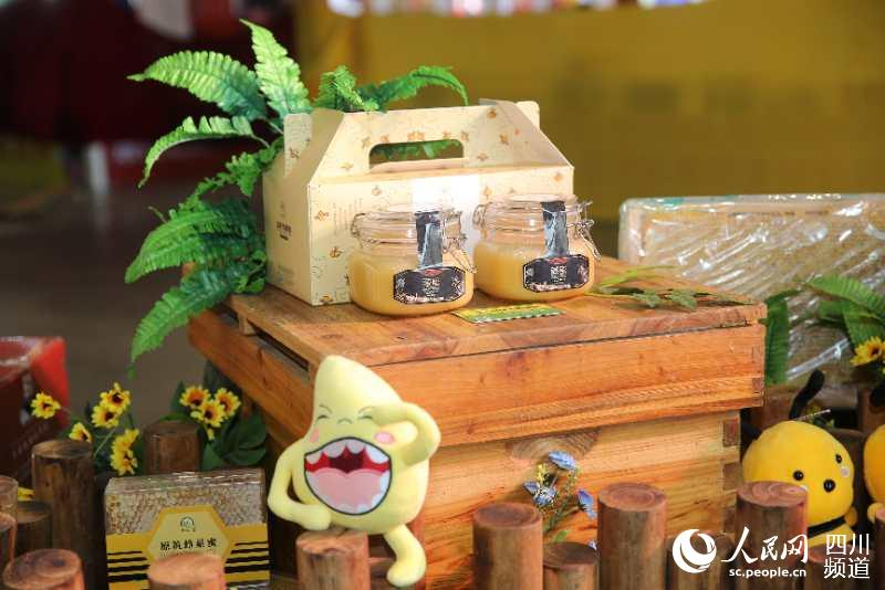 又是一年丰收节!川渝农交会近万种品类在成都展出