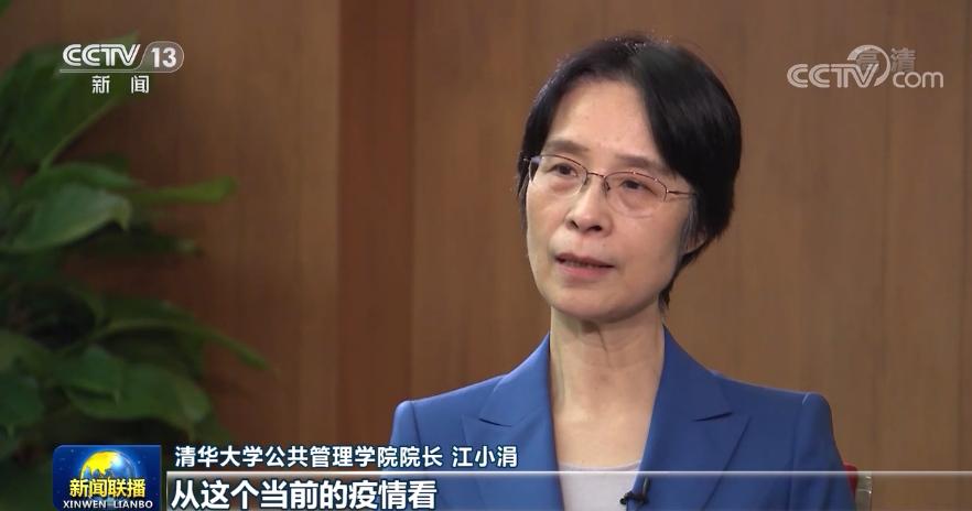 权威访谈丨江小涓:数字经济将成为推动双循环的重要力量图片