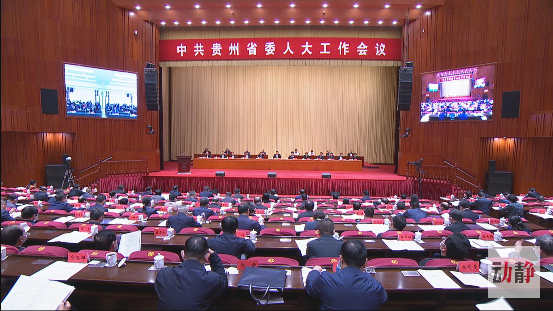 9月24日《贵州新闻联播》将关注这些内容