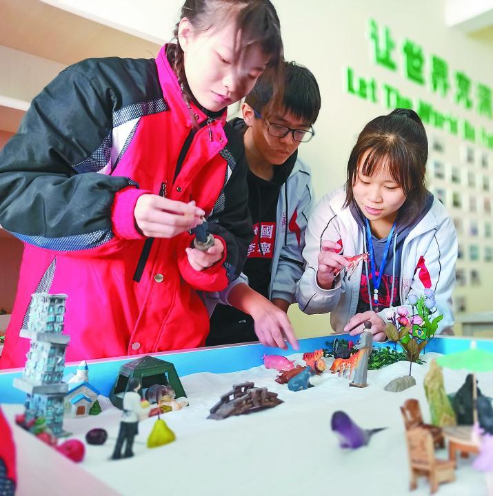"""黑龙江省改进普通高中学生综合素质评价 给学生贴上成长""""二维码"""""""