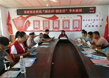 潍坊高密市水利局:新时期的文明实践走进