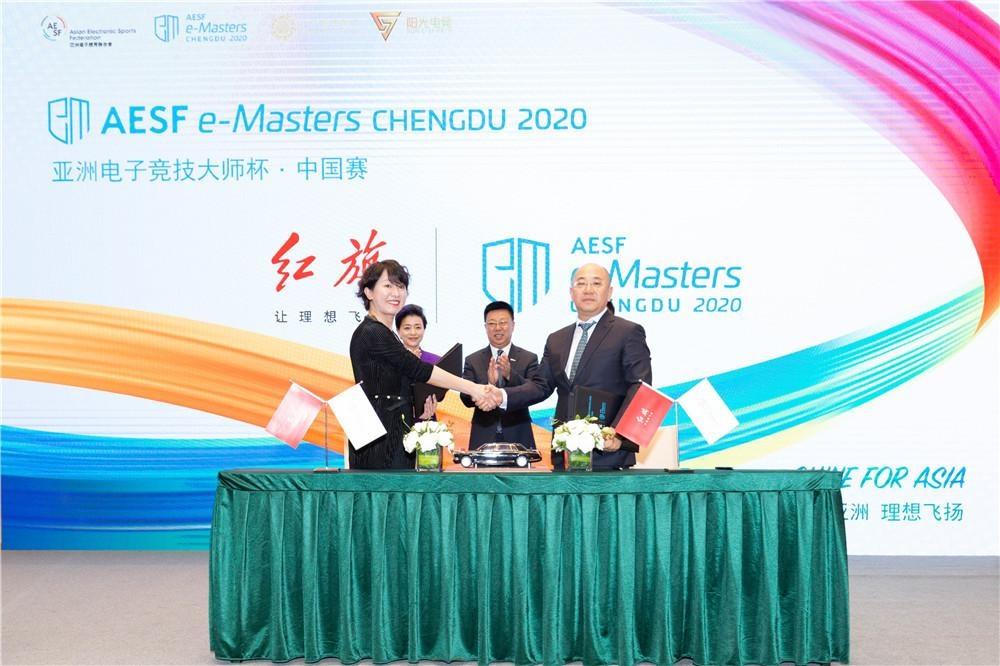 亚洲电子竞技大师杯·中国赛将在成都举行