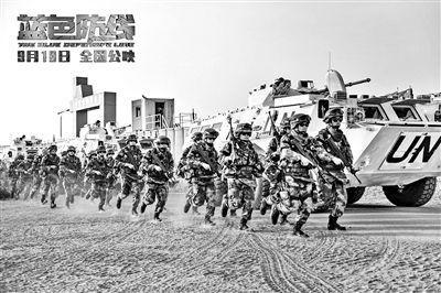 """《蓝色防线》因真实而""""催泪""""展现我国首支维和步兵营"""