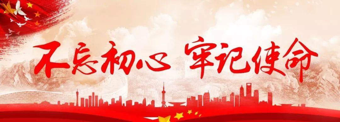 茂名公安联合广东石油化工学院开展反诈骗主题宣传活动