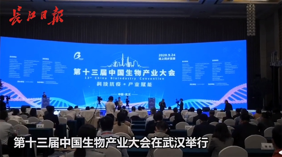 中国生物董事长:新冠疫苗三期离最后成功只剩一公里图片