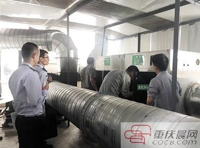 mg4355vip平台入口:重庆进行环境执法和实战训练