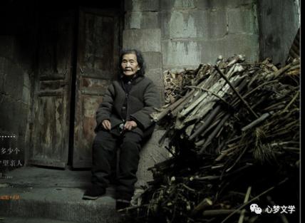 李金钟 |  李阿婆和城