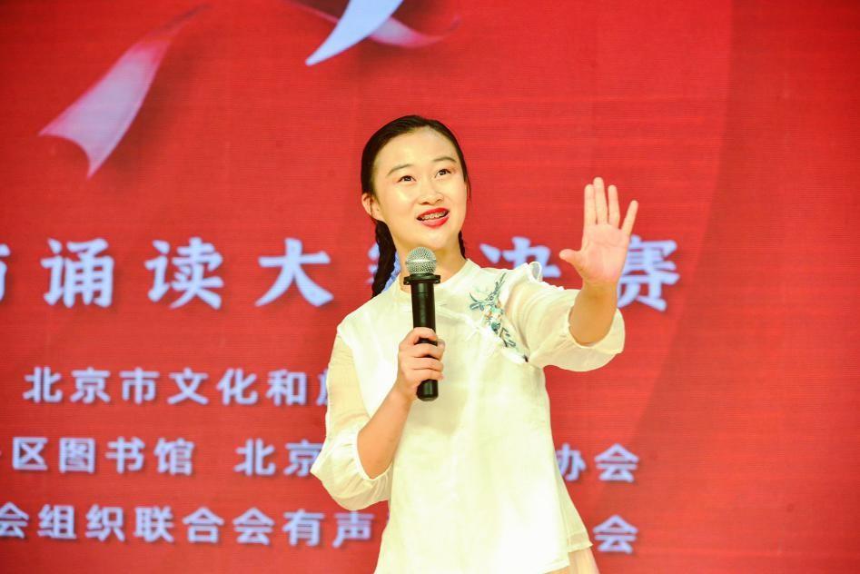 """阅读北京——2020年""""为爱发声""""诵读大赛决赛落幕"""