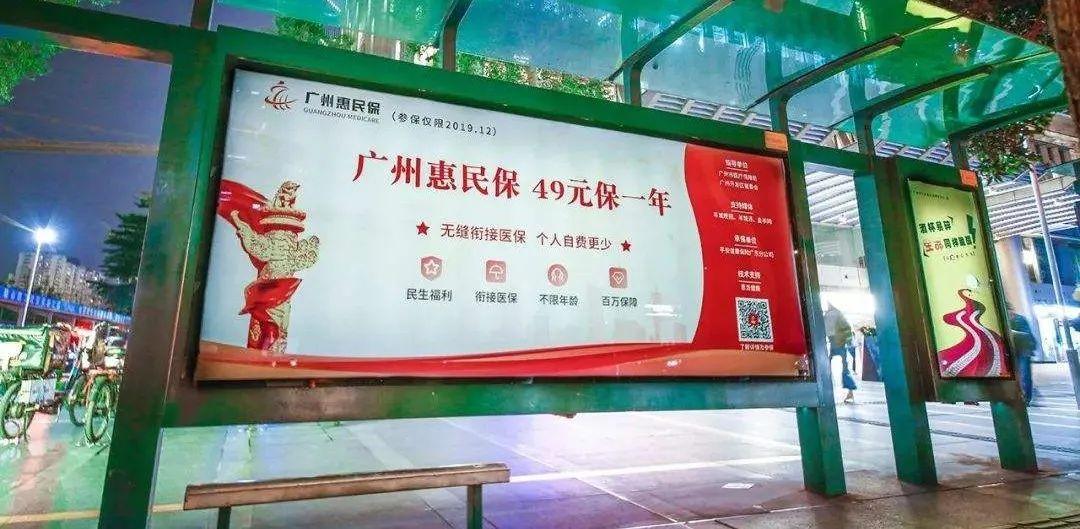 """20多个城市集中落地后,""""惠桂保""""与""""惠民保"""",哪个更靠谱?"""