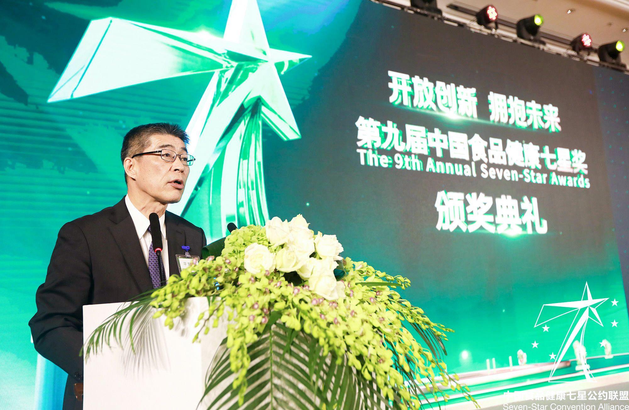 """养乐多获第九届中国食品健康七星奖""""年度星钻企业""""图片"""
