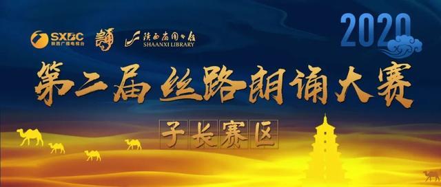 """延安CPPCC""""双进""""考察友谊运动进淄川"""