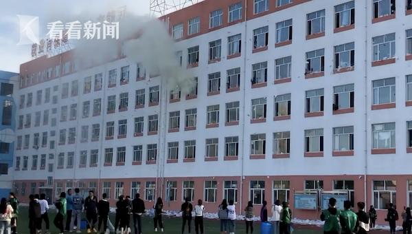 2所学校突然关闭学生被分流 当地教育部门回应了
