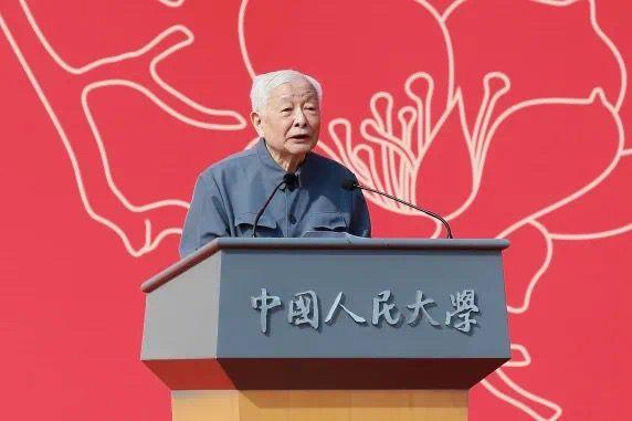 94岁新闻史学泰斗方汉奇寄语人大新生:多坐冷板凳多泡图书馆