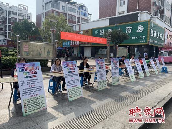 """平顶山市石龙区人民社会保障局发起""""帮扶扶贫"""