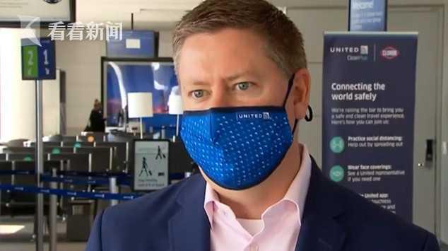 视频|美联航拟为旅客提供新冠检测 为返航旅行做准备