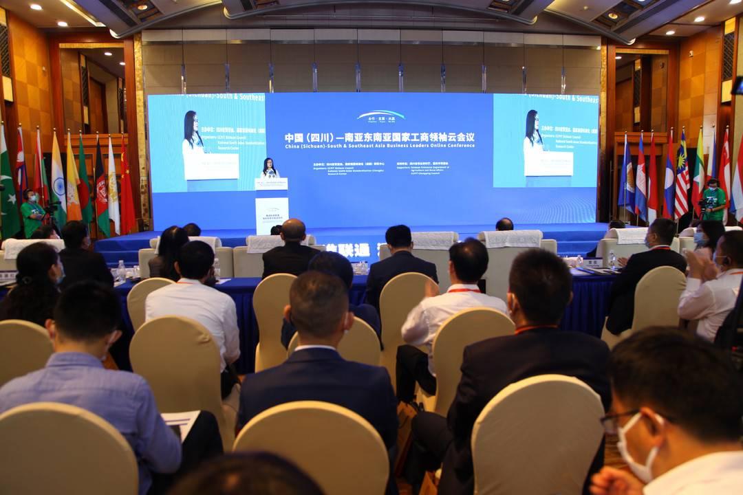 四川与南亚、东南亚经贸合作持续推进 挖掘标准化及农业、食品和高新产业合作机遇