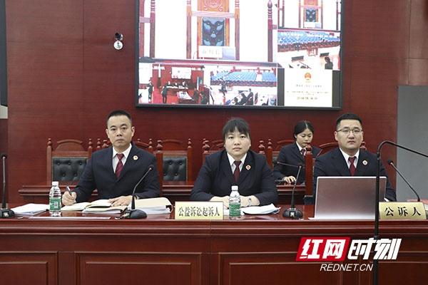 非法捕猎草原雕、夜鹭……汉寿县检察院提起刑事附带民事公益诉讼