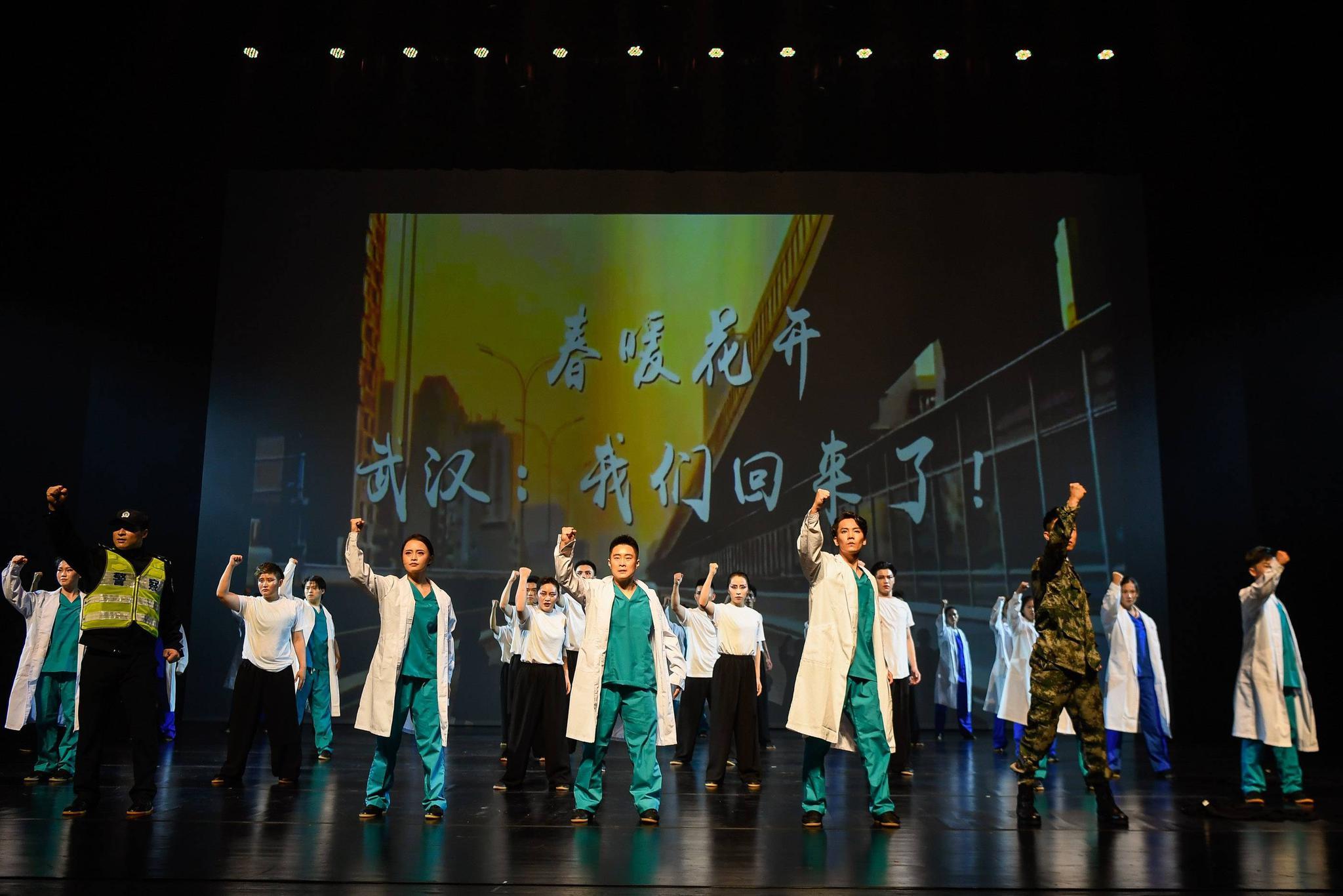 文汇报:以武术精神致敬抗疫英雄,这场原创舞台剧令人潸然泪下