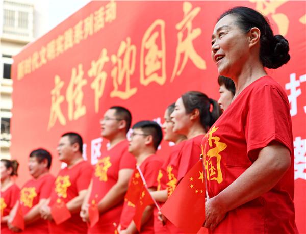 淮南:庆佳节迎国庆