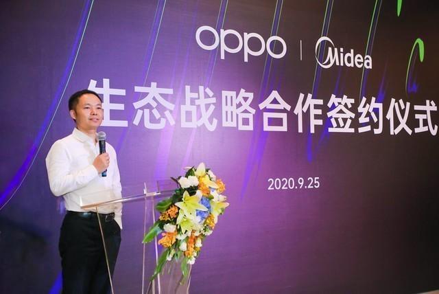 OPPO与美的达成战略合作 覆盖用户数达1.2亿
