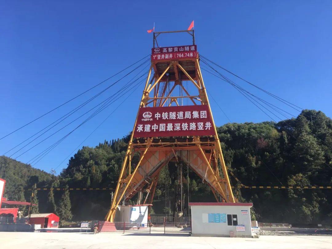 重大突破!中国铁路第一长隧高黎贡山隧道16个掘进通道全部打通图片