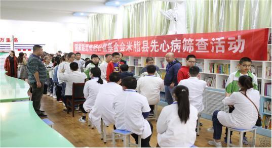 扶贫:集团公司公益基金会在米脂县开展乡