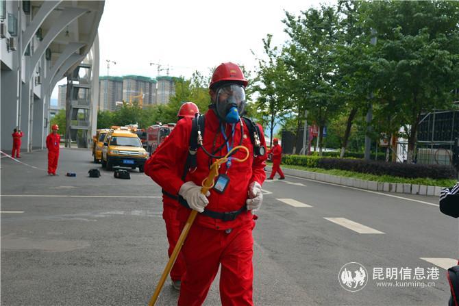 昆明举行2020年商业综合体燃气事故应急演练 提升燃气安全风险应对能力