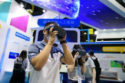 2020中国创新创业成果交易会落幕