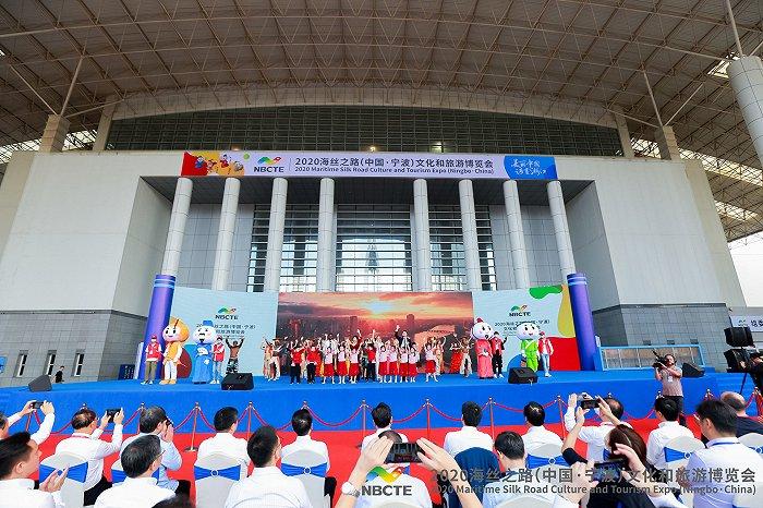2020海丝之路(中国·宁波)文化和旅游博览会开展