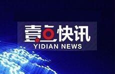 潍坊昌邑纺织企业发生火灾 无人死亡 两
