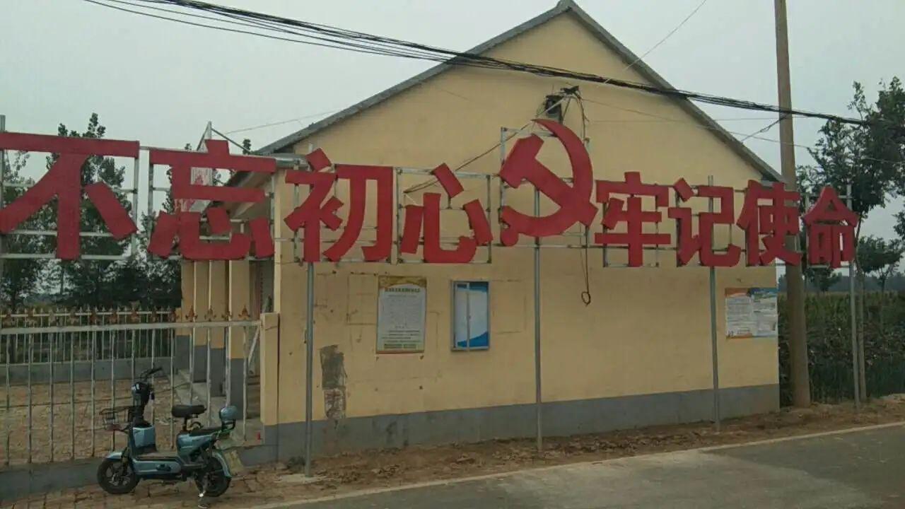 陵城区特殊教中心