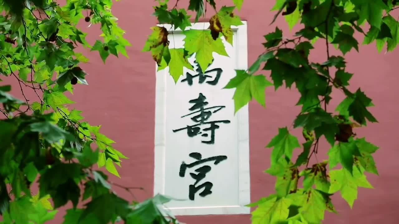 逛万寿宫 感受凤凰古城里的文化瑰宝
