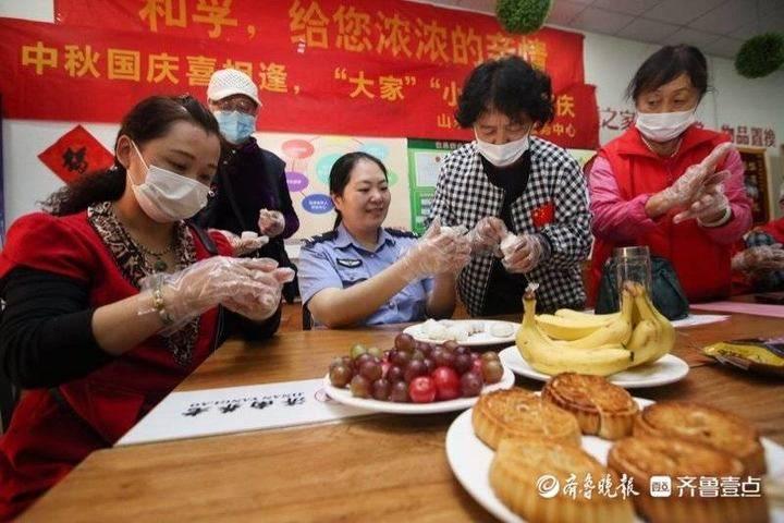 济南警民一起制作月饼,送孤寡老人