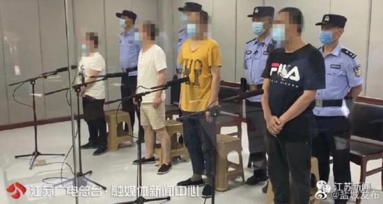 《流浪地球》等8部春节档电影遭大规模盗版 4名嫌犯获刑